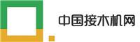 中国接木机网